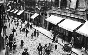 Comercios del Viejo Pamplona: La calle Chapitela: 1908-1958
