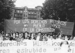 Pamplona, año a año: 1977-1978