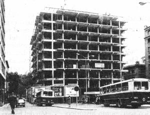 Plazas y calles de ayer y hoy: La plaza del Vinculo (1969-1995)