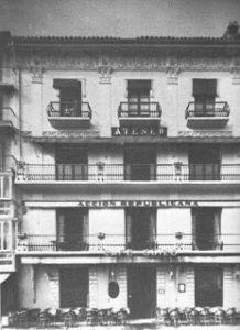 Entidades culturales del Viejo Pamplona: El Ateneo Navarro de 1932