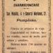Comercios del Viejo Pamplona: San Nicolás (1908-1963)